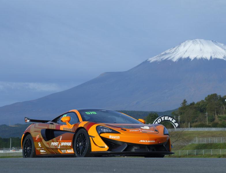 マクラーレン McLaren 570S GT4 ファーストガレージ