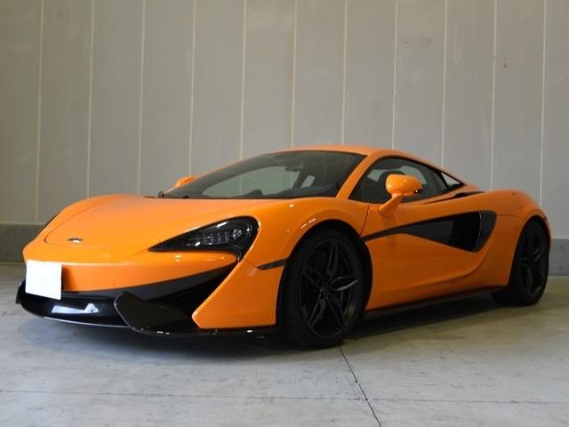 McLaren 570S マクラーレン ファーストガレージ